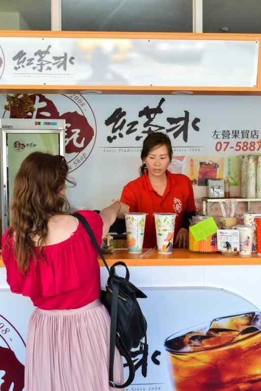 Ice tea in Guomao Community, Kaohsiung